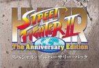 Super Street Fighter 2 mod apk